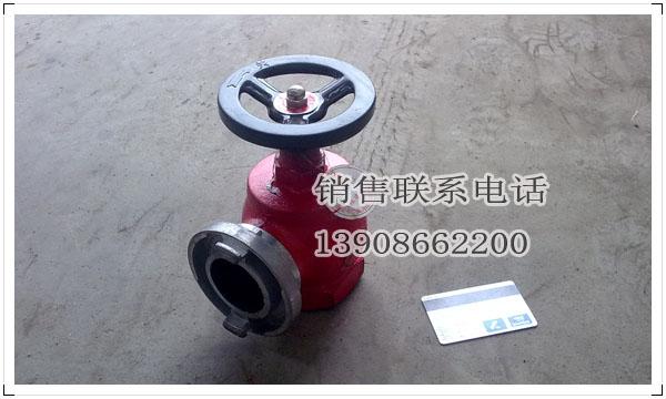 消防栓接口