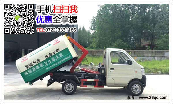 最便宜的车厢可卸式垃圾车